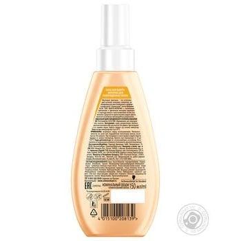 Б'юті-молочко Gliss Kur Відновлення волосся з молочними протеїнами для пошкодженого волосся 150мл - купити, ціни на Novus - фото 2