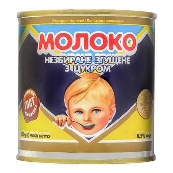 Молоко згущене ПМКК незбиране з цукром 8,5% 370г - купити, ціни на CітіМаркет - фото 1