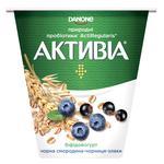 Бифидойогурт Activia Черная смородина 2,5% 260г - купить, цены на ЕКО Маркет - фото 1