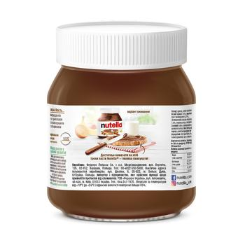 Nutella Hazelnut And Cocoa Spread 350g - buy, prices for MegaMarket - image 3