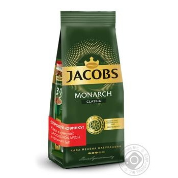 Jacobs Monarch Classic ground coffee 225g - buy, prices for Furshet - image 4