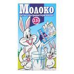 Молоко Заречье ультрапастеризоване 3.5% 1кг