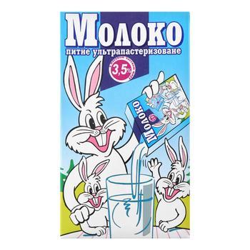 Молоко Заречье ультрапастеризованное 3.5% 1кг