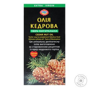 Масло кедровое Golden Kings of Ukraine первого холодного отжима нерафинированное и недезодорированное 100мл - купить, цены на Таврия В - фото 1