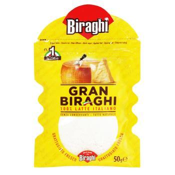 Сыр Biraghi Gran Biraghi тертый 32% 50г - купить, цены на ЕКО Маркет - фото 1