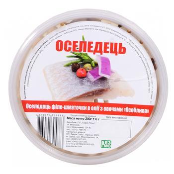 Fish herring №1 with vegetables preserves 200g Ukraine - buy, prices for Tavria V - image 1