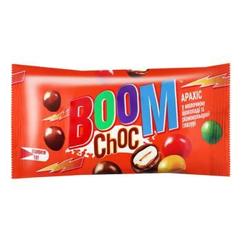 Boom Choc Dragee Peanut in milk chocolate and multi-colored glaze 50g - buy, prices for CityMarket - photo 1