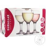Набір келихів для білого вина 165мл MISKET 6шт арт31-146-04
