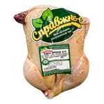 Spravzhnye-E Homemade Style Meat Chicken