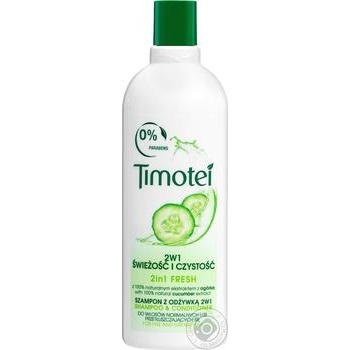 Shampoo Timotei cucumber flavor for thin hair 400ml