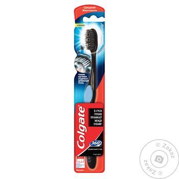 Зубна щітка Colgate 360 Деревне вугілля середньої жорсткості - купити, ціни на Фуршет - фото 3