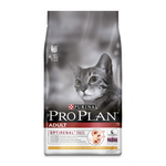 Food Pro plan dry for cats 1500g