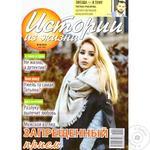 Life Story Magazine