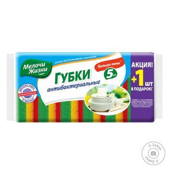 Губка кухонная Мелочи жизни антибактериальная 5шт - купить, цены на Novus - фото 2