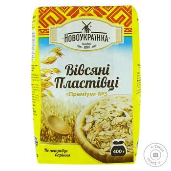 Пластівці вівсяні Новоукраїнка Екстра №3 400г - купити, ціни на Фуршет - фото 1