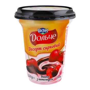 Dessert 3.4% Cherries with chocolate Dolce 350g - buy, prices for CityMarket - photo 1