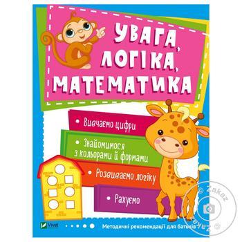 Книга Азбука - купить, цены на Метро - фото 5