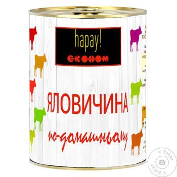 Говядина hapay! эконом по-домашнему 340г - купить, цены на Таврия В - фото 1