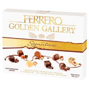 Ferrero Golden Gallery Signature 240г - buy, prices for Auchan - photo 1