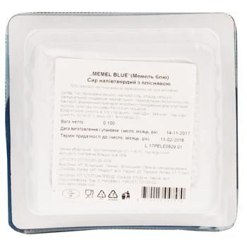Vilkyskiu Memel Blue Cheese semi-solid with mold 100g - buy, prices for CityMarket - photo 2