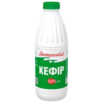 Yagotynske Kefir 2.5% 850g