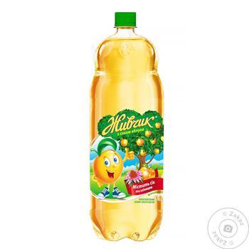Напиток безалкогольный Живчик с соком яблока соковый сильногазированный 2л - купить, цены на Фуршет - фото 1