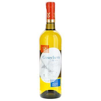 Вино Cosechero de Uva белое сухое 11% 0,75л