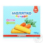 Печиво Малятко 100 г Медове