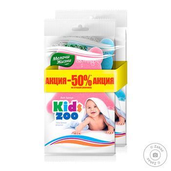 Губка Мелочи Жизни Kidszoo лазнева + Губка Kidszoo лазнева - купити, ціни на Фуршет - фото 1