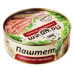 L'Appetit Beef Liver Pate 240g