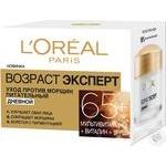 Cream L'oreal to deep wrinkles 50ml