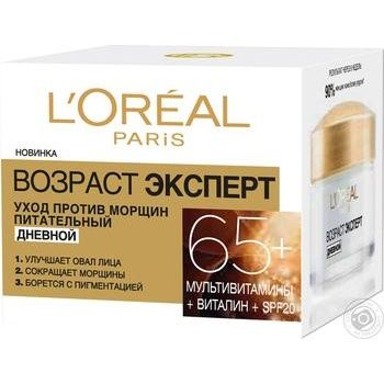 Cream L'oreal to deep wrinkles 50ml