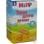 Cookies Hipp for children from 6 months 150g