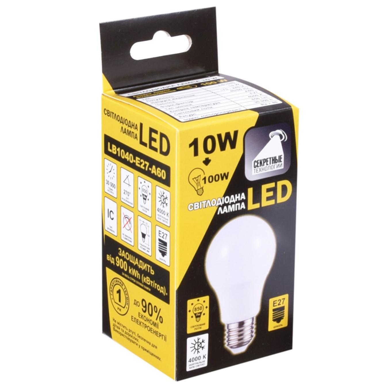 Купить 2425, Лампа LED Секретні технології звичайна біла 10 Вт Е27