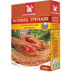 Sto Pudov Buckwheat Pancakes Baking Mix 500g