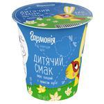 Garmonija Children's Curd with Vanilla Aroma 12% 110g