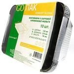 Контейнер Gopack с фольги с крышкой 10шт 1,3л
