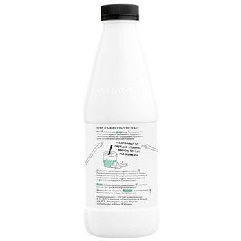 Кефир Молокія густой 1% 870г - купить, цены на УльтраМаркет - фото 2