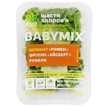 Salad Baby mix + Spinach 100g - buy, prices for Auchan - photo 1