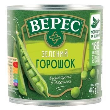 Горошок Верес зеленый ж/б 400г