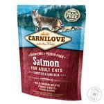 Корм сухой Carnilove для взрослых котов с чувствительным пищеварением 400г