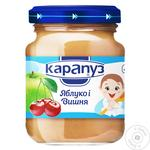 Puree Karapuz cherry for children 125g