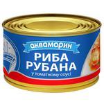 Рыба Аквамарин рубленая в томатном соусе 230г
