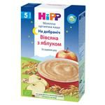 Hipp Organic Good Night Oat With Apples For Babies From 5 Months Milky Porridge 250g