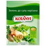 Приправа Kotanyi Зелень к супу нарезанная 18г