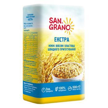 San grano oat flakes 500g - buy, prices for CityMarket - photo 1