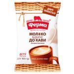 Ferma Ultrapasteurized Milk for Coffee 2,5% 900g