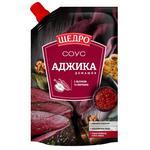 Shchedro Adjika Homemade Sauce 200g