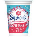 Garmonija Sour Cream 21% 350g