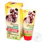 LekoPro Horse Power Anti Perspiration Foot Cream 75ml